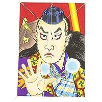 インテリア 手描き【和凧】特大角凧 縦67×横47cm【ワ-5ツ】歌舞伎絵 勧進帳弁慶