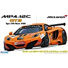 1/24 リアルスポーツカーシリーズNo.74 マクラーレン MP4-12C GT3 スパ24hレース #60