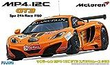 フジミ模型 1/24 リアルスポーツカーシリーズNo.74 マクラーレン MP4-12C GT3 スパ24hレース #60