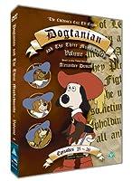 D'Artacan y los tres mosqueperros [DVD]