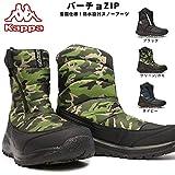 [カッパ] 防水スノーブーツ メンズ SBU83 ファスナー バーチョZIP 防滑 雪道 雪国
