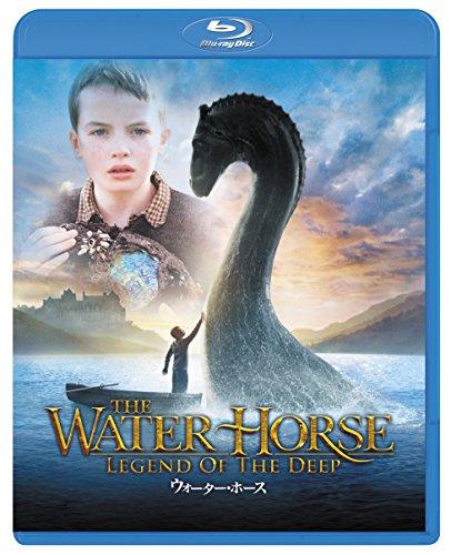 ウォーター・ホース [Blu-ray]
