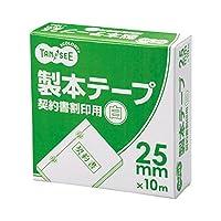 TANOSEE 製本テープ 契約書割印用 25mm×10m ホワイト 1セット (10巻) ×2セット