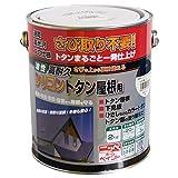 ニッペ 油性塗料 高耐久シリコントタン屋根用なす紺 2kg