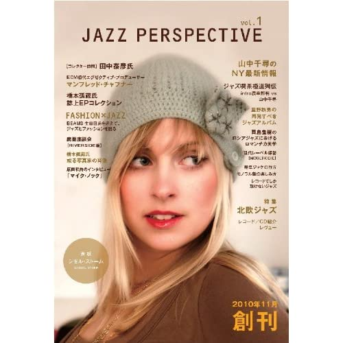 JAZZ PERSPECTIVE VOL.1