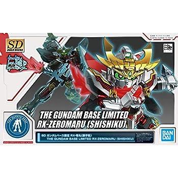 SDBD ガンダムベース限定 RX-零丸(獅子吼) ガンダムビルドダイバーズ