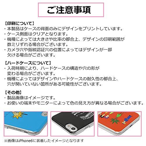 mitas Xperia XA F3115 ケース ハード プリント チョコレート ミント (270) NPC-2097-MT/F3115