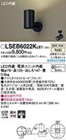 パナソニック(Panasonic) スポットライト LSEB6022KLE1 60形相当 温白色 ブラック 本体: 高さ12.5cm 本体: 幅7.6cm