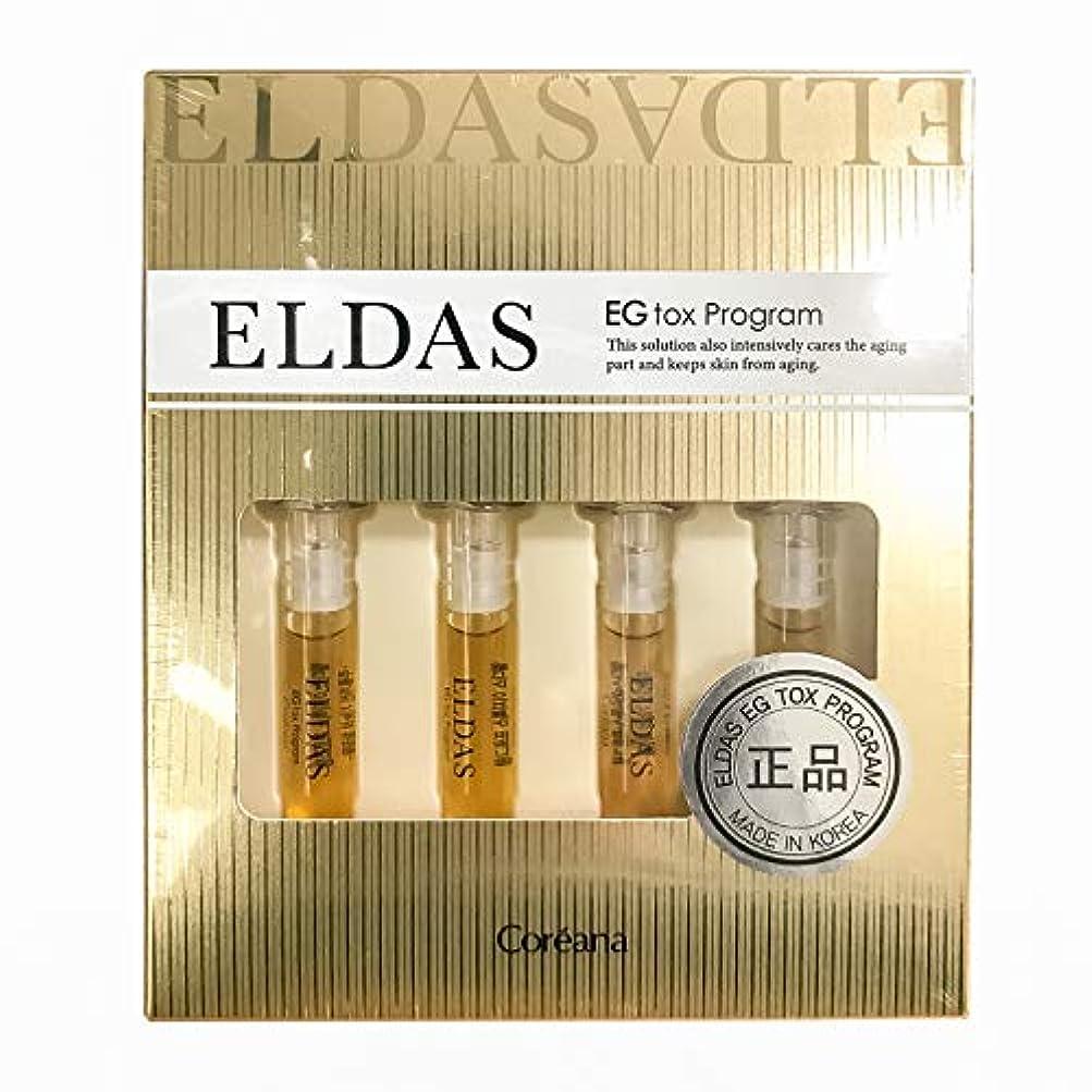 一時的最もミスペンドコリアナエルダス EGトクスプログラム 4個入 Coreana ELDAS EG tox program 4EA