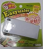 daiso ダイソー イージーシーラー easy sealer