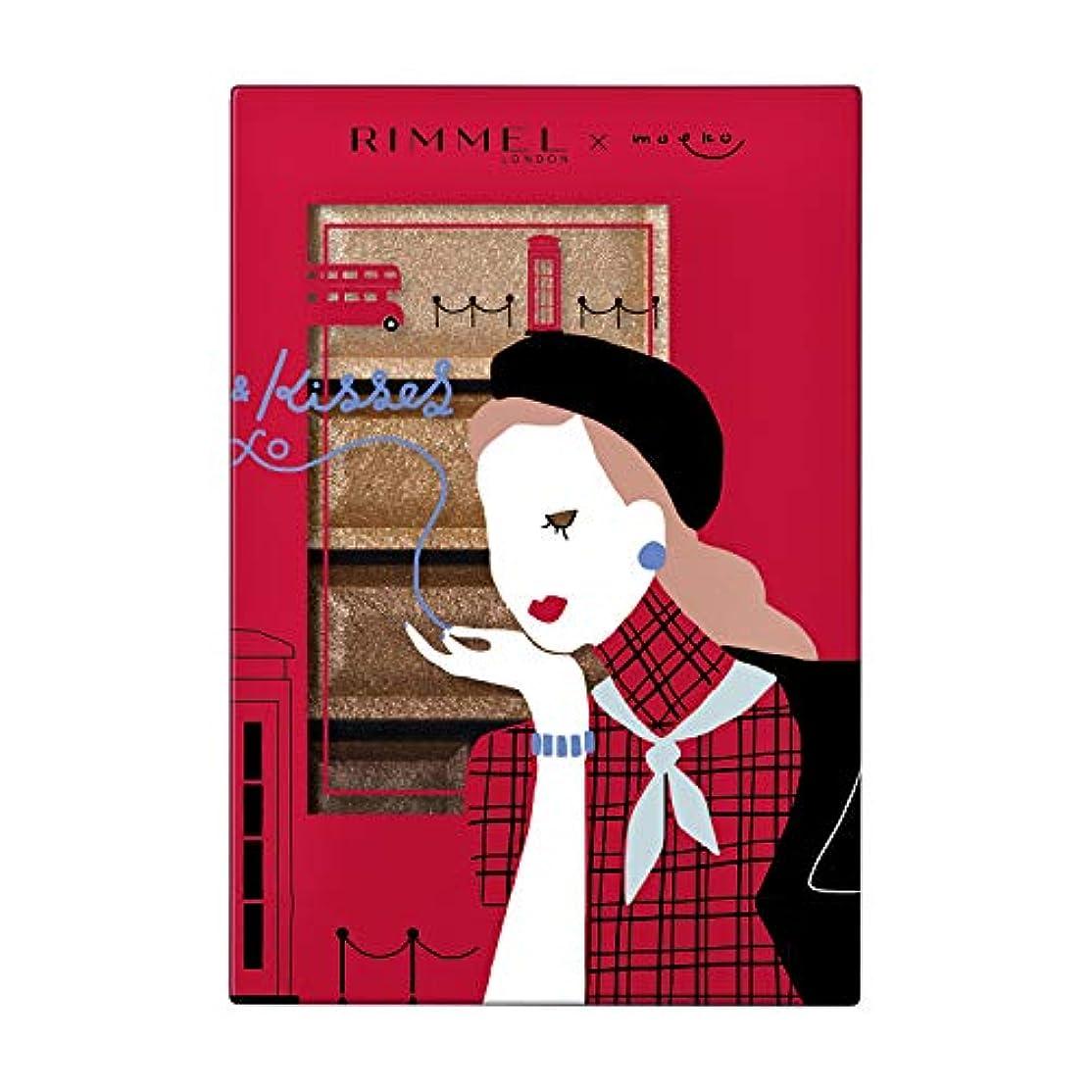 Rimmel (リンメル) ショコラスウィート アイズ アイシャドウ MO 002 アーモンドミルクショコラ 4.5g