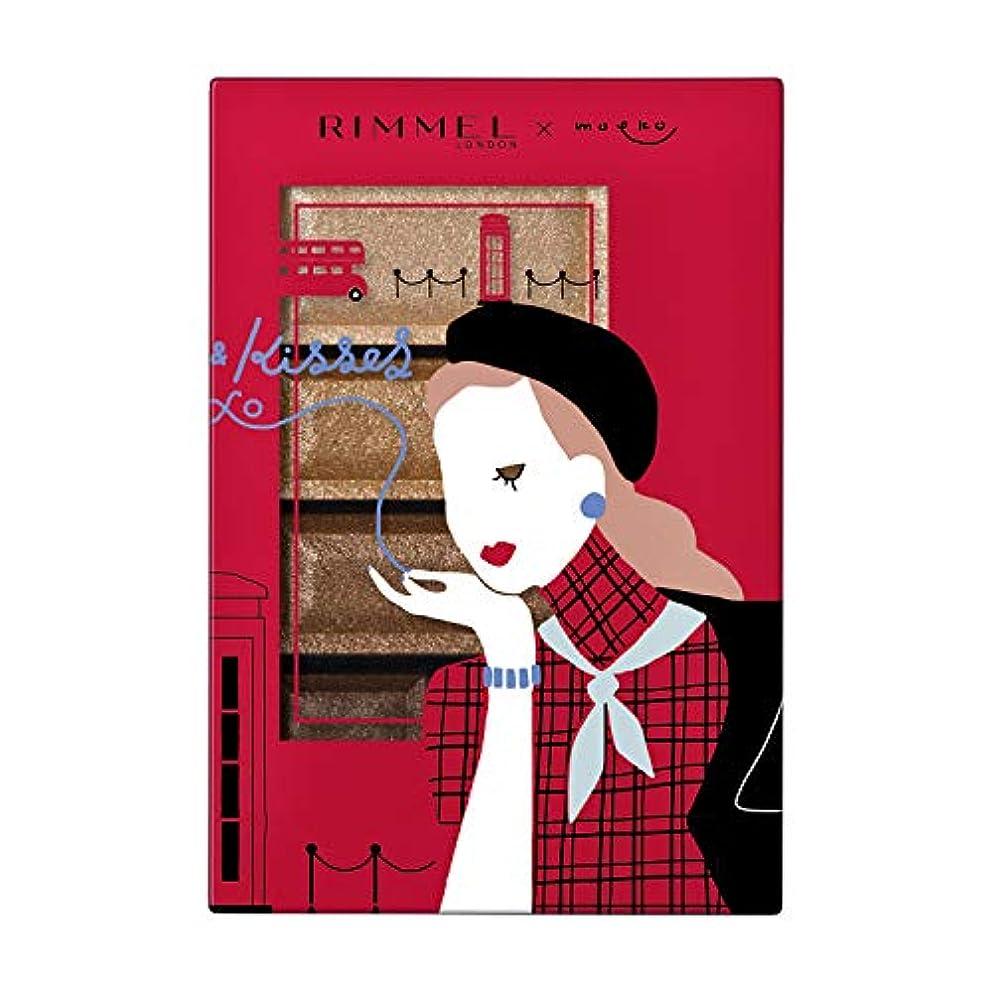 メロドラマスライム忌み嫌うRimmel (リンメル) ショコラスウィート アイズ アイシャドウ MO 002 アーモンドミルクショコラ 4.5g
