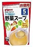 ピジョン ベビーフード (粉末) かんたん粉末 野菜スープ (徳用) 50g×6個