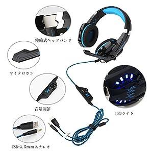 INSMART ゲーミングヘッドセット PS4ヘッドセット 3.5mm ノイズキャンセリング 音量調節 PCゲーム用 有線ヘッドセット 高音質 密閉型 PS4 Xbox One FPSゲーム用 タブレット ノートパソコン iPhone スマートホン MP3/ MP4プレーヤーなどに対応