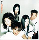 S#arp(シャープ)【+2】2集[廃盤]