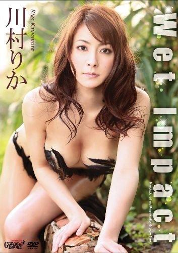 川村りか Wet Impact [DVD] -