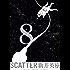 SCATTER あなたがここにいてほしい 8巻<SCATTER あなたがここにいてほしい> (ビームコミックス)