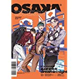 【Amazon.co.jp限定】ヒプノシスマイク  オオサカ・ディビジョン 「あゝオオサカdreamin'night」(オリジナル・チケットホルダー:オオサカ・ディビジョンver.付き)