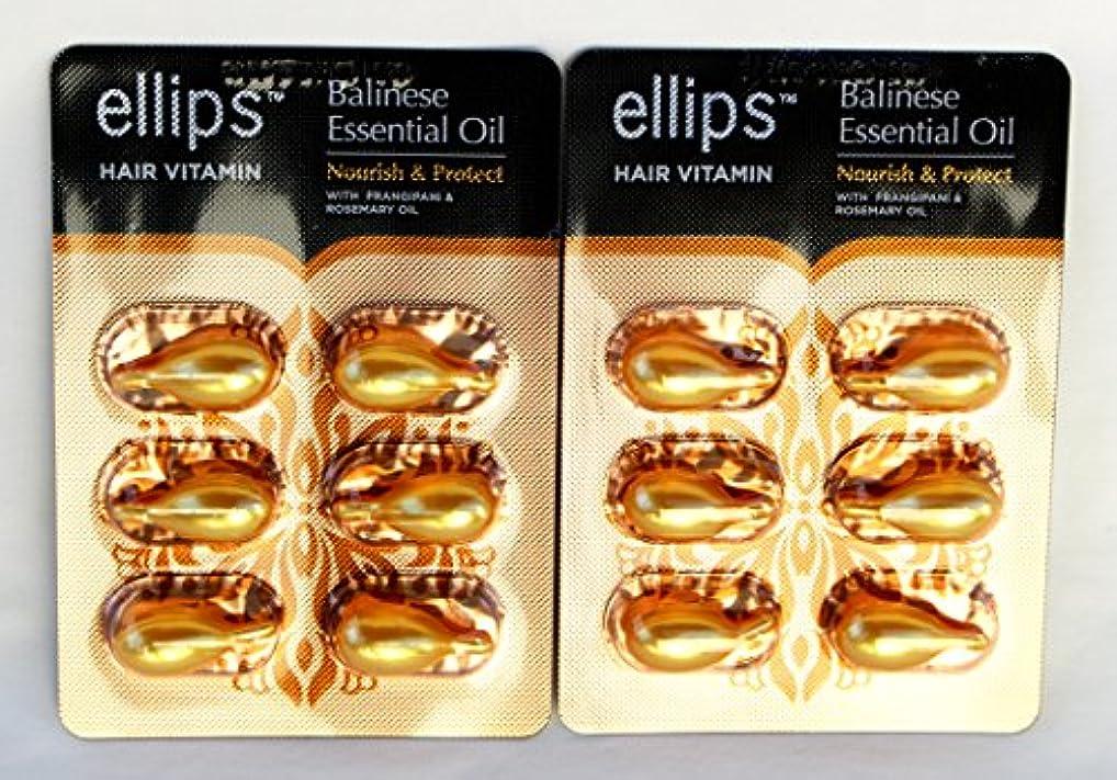 広大なマトン投げるellips エリプス Hair Vitamin ヘア ビタミン Balinese Essential Oil Nourish&Protect FRANGIPANI & ROSEMARY OIL フランジパニ & ローズマリー...