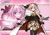キャラクター万能ラバーマット Fate/EXTELLA LINK アストルフォ 約長辺520×短辺370×厚さ2mm