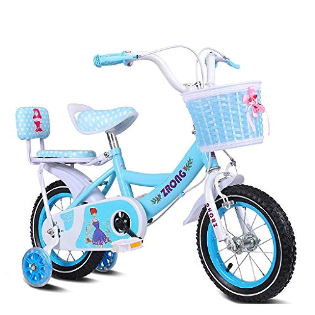 講義加入打ち上げるSRX 子供自転車14インチ女の子の自転車3-5歳の子供の女の子の車高炭素鋼の自転車、ピンク/パープル/ブルー子供の自転車(色:ブルー)