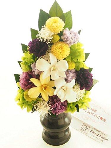 【フローラルビジョン】プリザーブドフラワー仏花