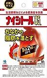 【第2類医薬品】ナイシトール85a パウチ 50錠
