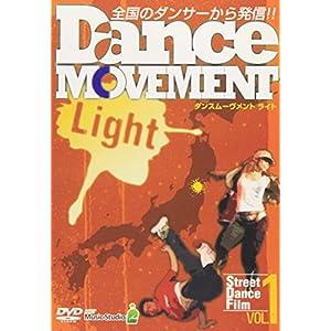Dancemovement Light [DVD]