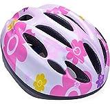 軽量 自転車 ヘルメット 子供用 キッズ スケート ボード 安全 サイクリング ジュニア こども用 アジャスター付き (サクラ)