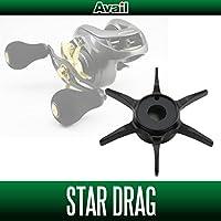 【Avail/アベイル】 スタードラグ 12エクスセンスDC,11バスワンXT用 SD-EXDC ブラック