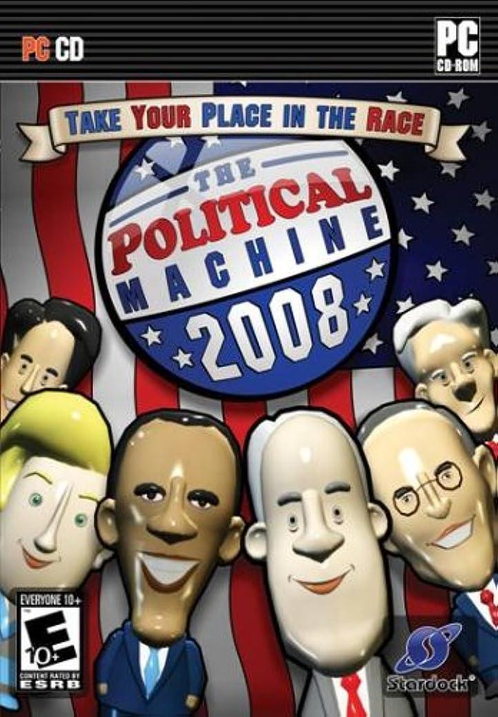 家庭教師プログラムスラム街Political Machine 2008 (輸入版)