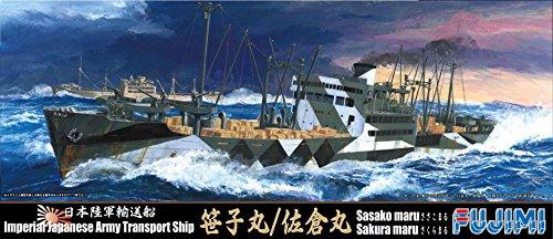フジミ模型 1/700 特シリーズ No.60 日本陸軍輸送艦 笹子丸/佐倉丸 プラモデル 特60