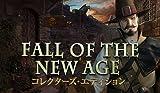 Fall of the New Age コレクターズ・エディション [ダウンロード]