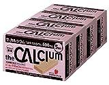 ザ・カルシウム ストロベリー 1セット