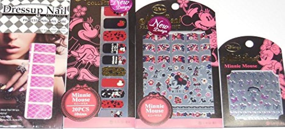 ディズニー 全面 ネイルステッカー&ネイルシール (計4点セット) デコレーションセット【Disneyミニーちゃん】爪に貼るだけ簡単 フレンチ ネイルアート ステッカー(ミニーマウス)ピンク