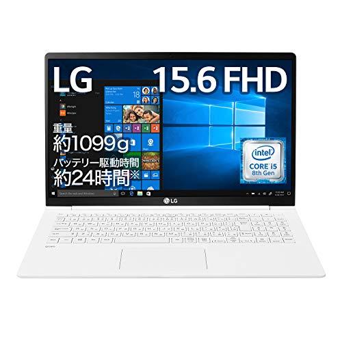 LG ノートパソコン gram 1099g/バッテリー24時間/Core i5/15.6インチ/Windows10/メモリ 8GB/SSD 256GB/ホワ...
