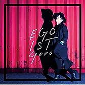 【Amazon.co.jp限定】EGOIST(初回限定盤)(ステッカー付き)