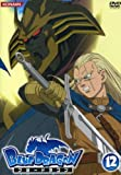 BLUE DRAGON 12 [DVD]