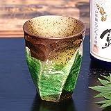 九谷焼 陶器の荒削り 焼酎グラス 銀彩(グリーン)