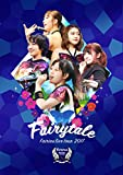 フェアリーズ LIVE TOUR 2017 -Fairytale-(DVD)/
