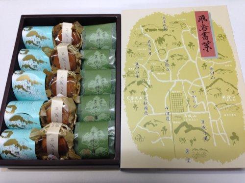 和菓子 3種 15個 飛鳥 歴史地図入り ブック箱 梅甘露煮入り饅頭 5個 栗饅頭 5個 黄身あん饅頭 5個