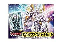 カードファイト!! ヴァンガード VG-DG01 DAIGOスペシャルセット 2点セット
