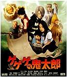 ゲゲゲの鬼太郎 ブルーレイディスク[Blu-ray/ブルーレイ]