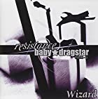 resistance/baby dragstar(Ctype)(通常1~2営業日以内に発送)