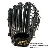 ZETT(ゼット) 野球 硬式 外野 グラブ(グローブ) プロステイタス (右投げ用) BPROG27 ブラック