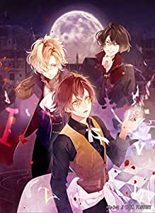 DIABOLIK LOVERS CHAOS LINEAGE 【Amazon.co.jp限定】ICカードステッカー & 予約特典(ドラマCD) 付 - Switch