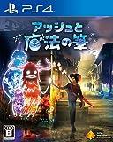 【PS4】アッシュと魔法の筆【早期購入特典】オリジナルPS4テーマが手に入るプロダクトコードチラシ(封入)