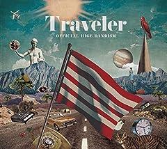 Official髭男dism「Travelers」のジャケット画像