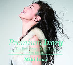 Premium Ivory -The Best Songs Of All Time-[New Edition](初回限定盤)(2UHQ-CD+DVD)