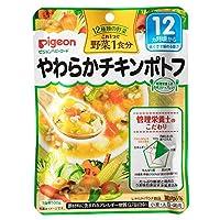 ピジョン 食育レシピ野菜 やわらかチキンポトフ 100g【3個セット】